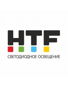 HTF Светодиодное освещение