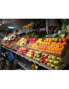Элитный отдел (Овощи,Фрукты)