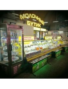 Совхоз Ручьи ( ИП Гребенкин Д.Г.